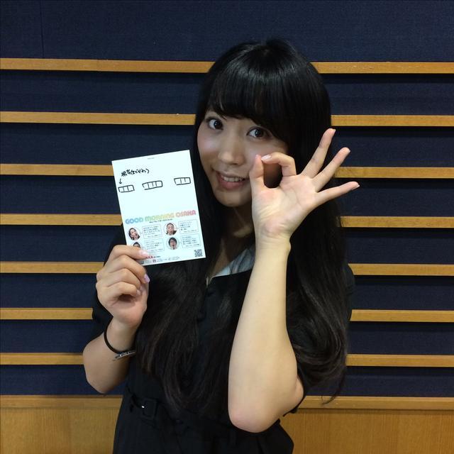 画像2: 本日のゲスト:PASSPO☆