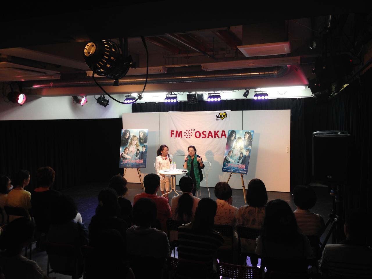 画像1: 舞台「ガラスの仮面」大阪上演記念  ~美内すずえトークショー~公開収録 7/16@アカルスタジオ