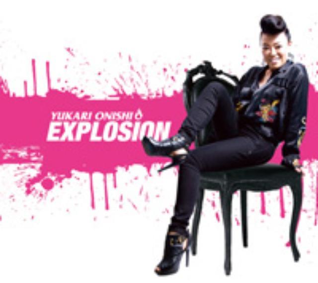 画像1: 大西ユカリ「EXPLOSION」8/24 本日リリース!!
