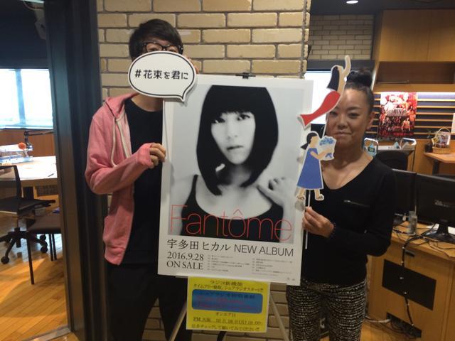 画像2: 9/29 GOOD MORNING OSAKA