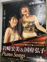 画像4: GOOD MORNING OSAKA