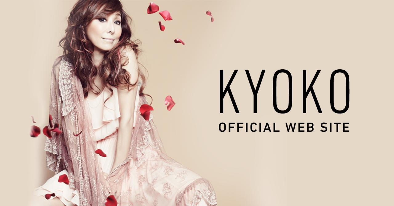 画像: 杏子 Official Web Site