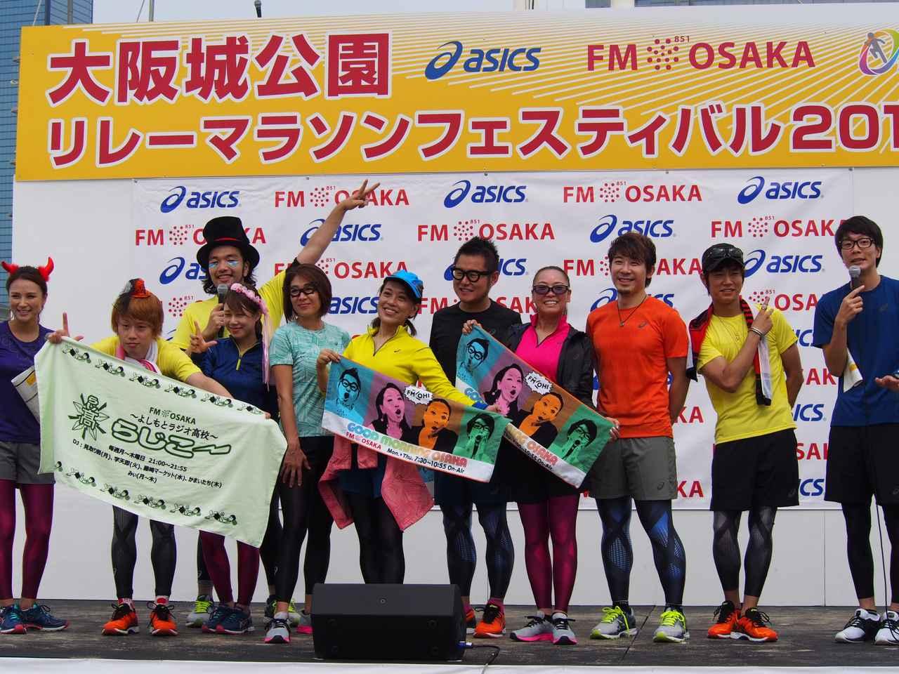 画像3: 10/5 GOOD MORNING OSAKA