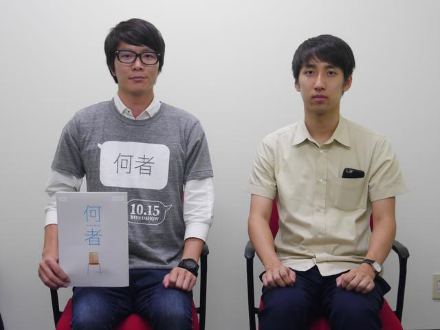 画像1: 「秀樹のコレだっせ!」 【映画「何者」公開記念】「朝井リョウさんインタビュー」
