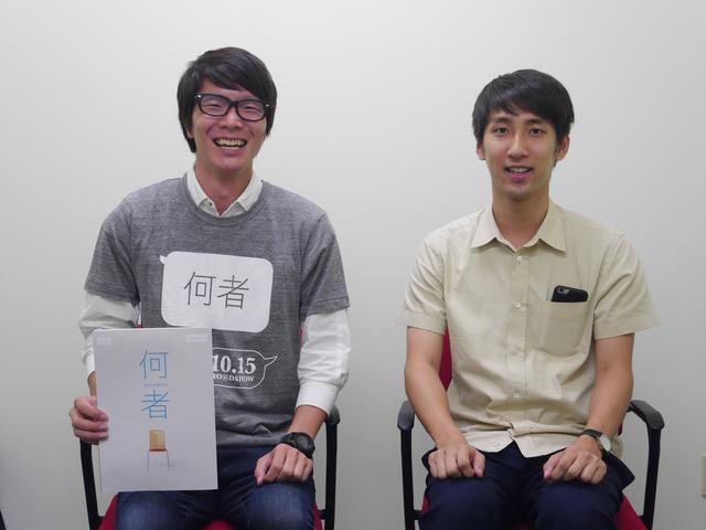 画像2: 「秀樹のコレだっせ!」 【映画「何者」公開記念】「朝井リョウさんインタビュー」