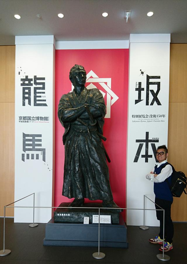 画像: 正太のエンタメズキュン! 「特別展覧会 没後150年 坂本龍馬」
