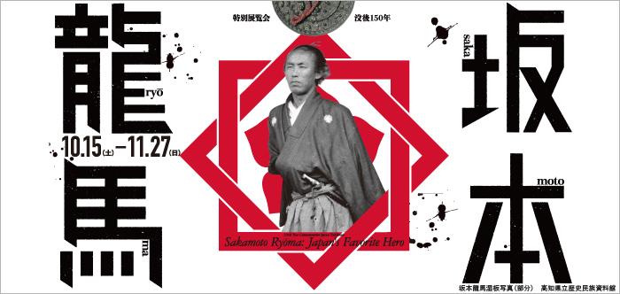 画像: 特別展覧会   京都国立博物館   Kyoto National Museum