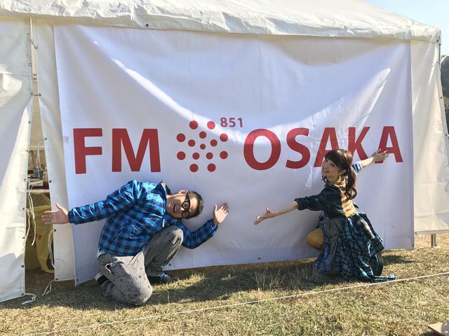 画像7: 「GOOD MORNING OSAKAスバル アクティブライフ!  FAN MEETING SPECIAL」レポート②