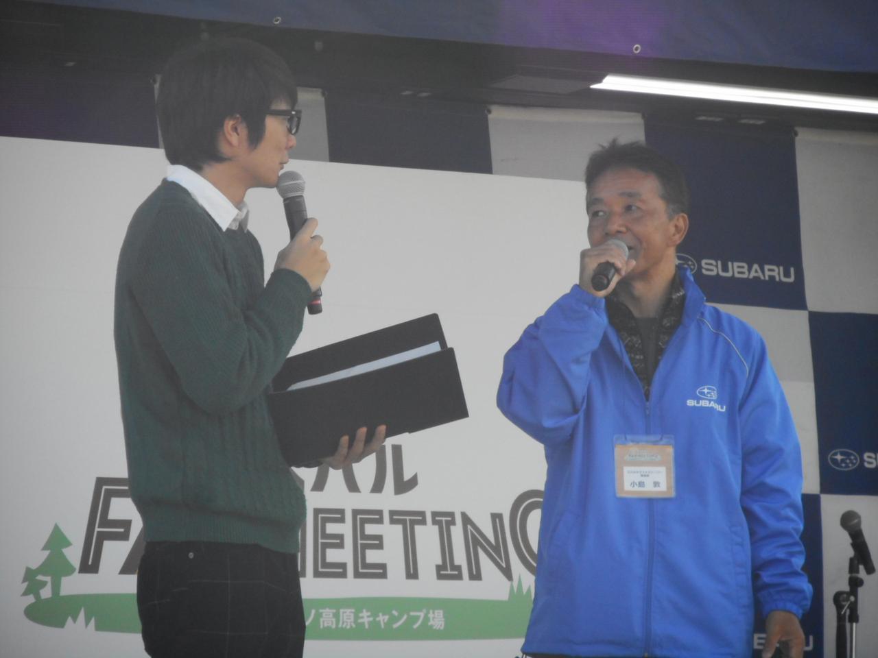 画像6: 「GOOD MORNING OSAKAスバル アクティブライフ!  FAN MEETING SPECIAL」レポート①