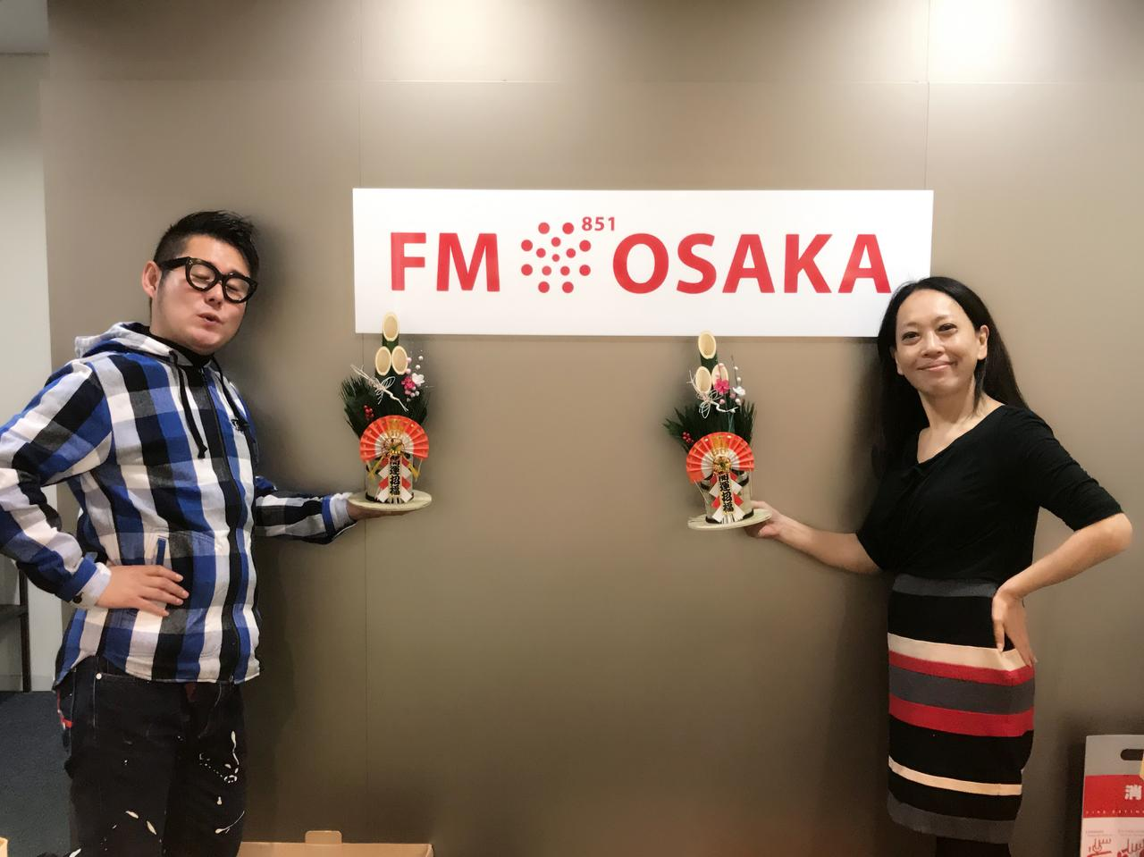 画像: 2017/1/2 GOOD MORNING OSAKA