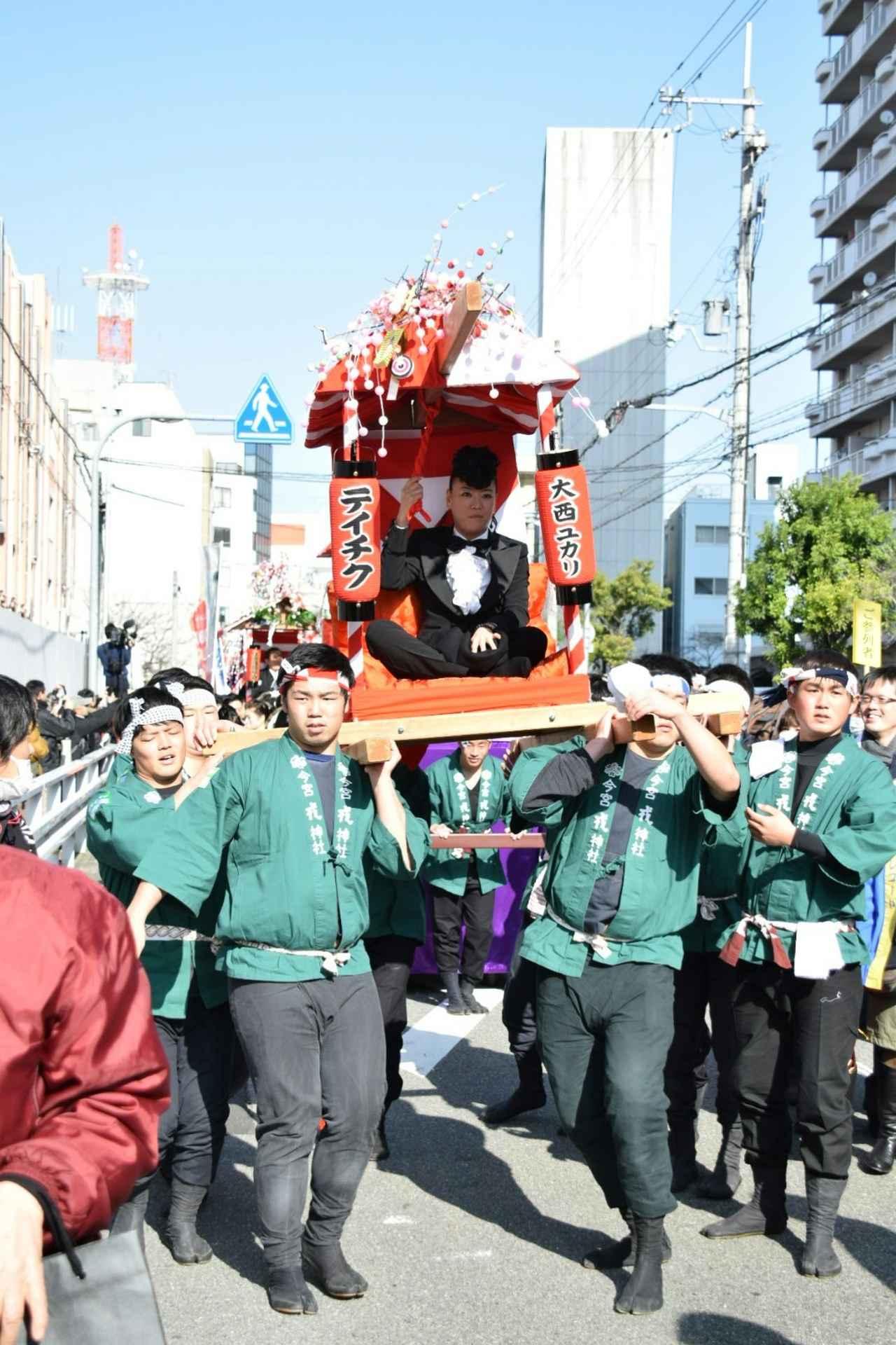 画像2: 1/11 GOOD MORNING OSAKA