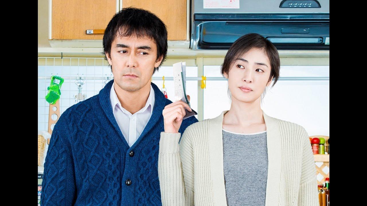 画像: 「恋妻家宮本」予告 www.youtube.com