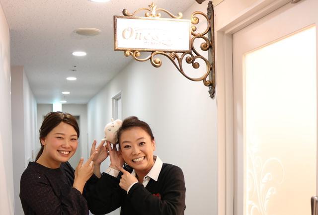 画像1: 医療用ウィッグ専門店 ワンステップ大阪・梅田本店