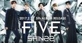 画像: 「FIVE」Special Site | SHINee