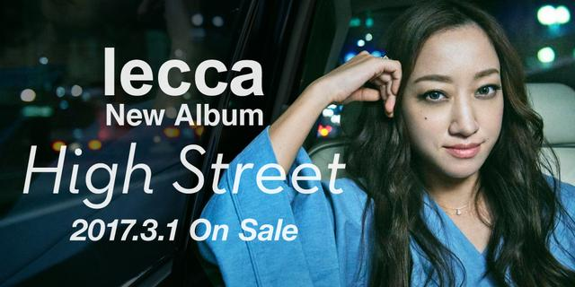 画像: lecca(レッカ) official website