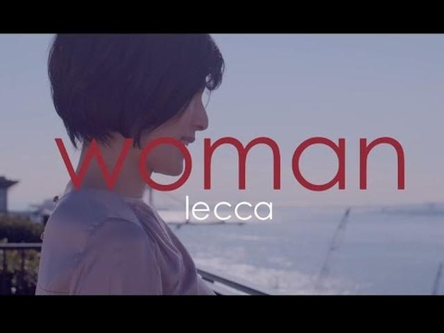 画像: lecca / 「woman」from ALBUM『High Street』 www.youtube.com