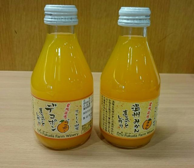 画像: 温州みかん、デコポンのジュースです! 濃厚な味で、とてもおいしいですよ!