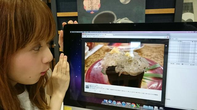 画像: 今日、紹介しきれませんでしたが・・・ 美味しそうな写真付きで、リスナーさんがメッセージくださっていました〜!