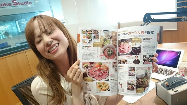 画像: ちなみにこの本は、番組でもご紹介しました「堺食本」です!本日発売ですよ〜!!