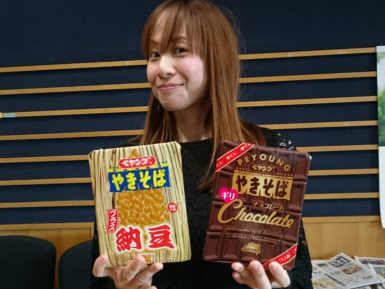 画像: 甘〜い香りのチョコレートと、朝ごはんのお供の納豆・・・ みなさんはもう食べましたか?