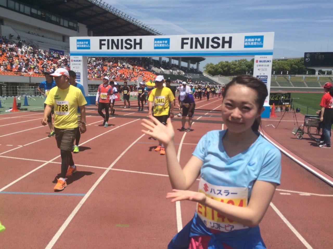 画像3: 速報!ぎふ清流ハーフマラソン、無事完走!