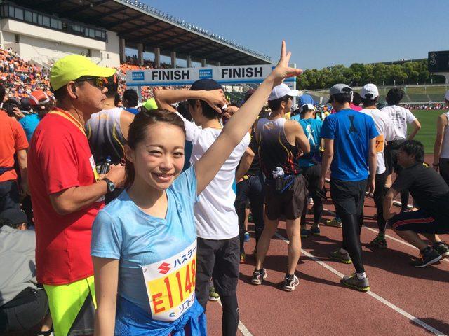 画像1: ぎふ清流ハーフマラソンレポート!