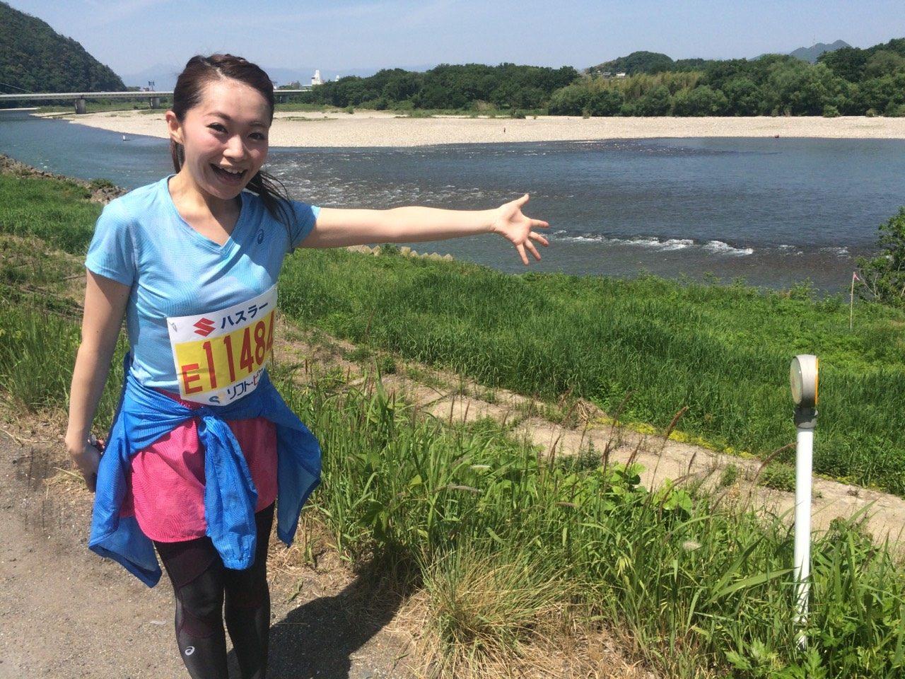 画像8: ぎふ清流ハーフマラソンレポート!