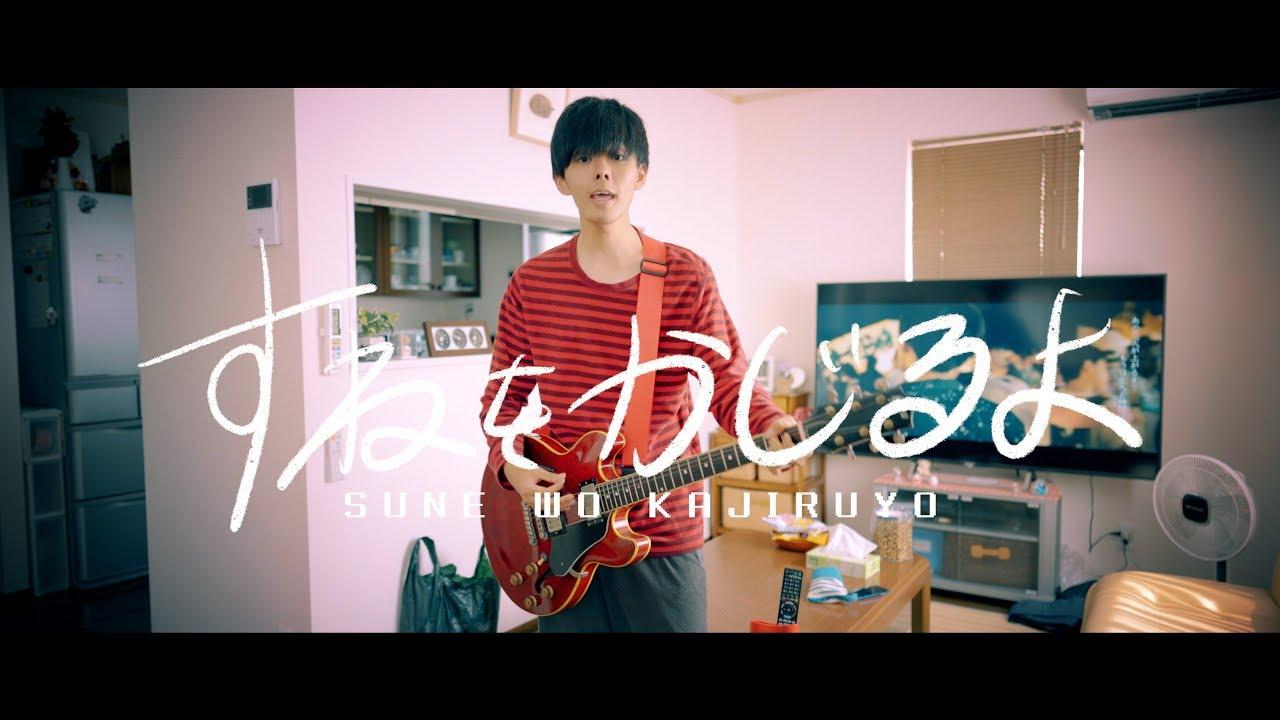 画像: 「すねをかじるよ」ウインズ平阪「還暦」アルバム収録曲(2019年4月30日発売) youtu.be