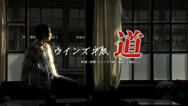 画像: 「道」ウインズ平阪 youtu.be