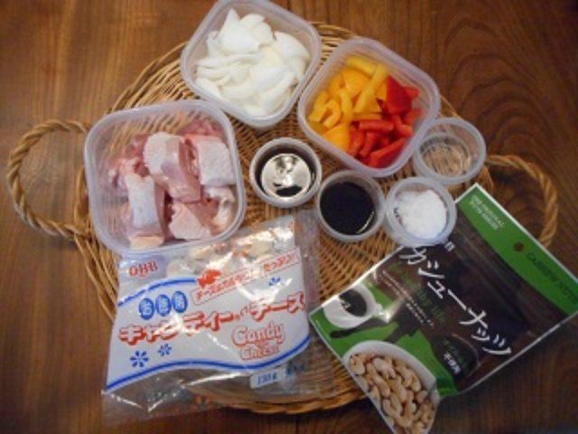 画像1: 鶏とカシューナッツのチーズ炒め