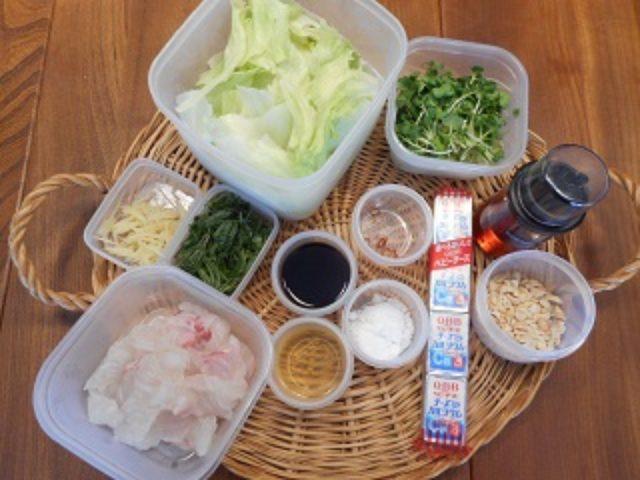 画像1: チーズ入り中華風サラダ