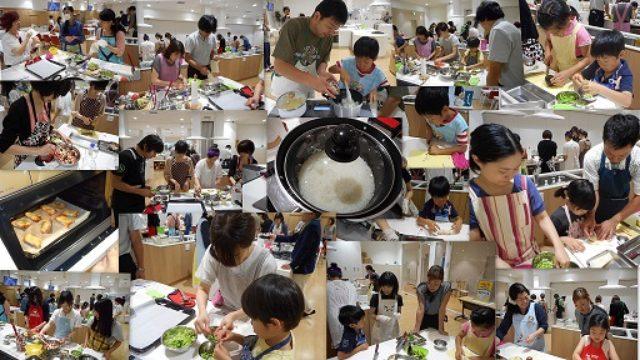 画像1: Q・B・B Yumi's Kitchen SPECIAL!@hu+gMUSEUM