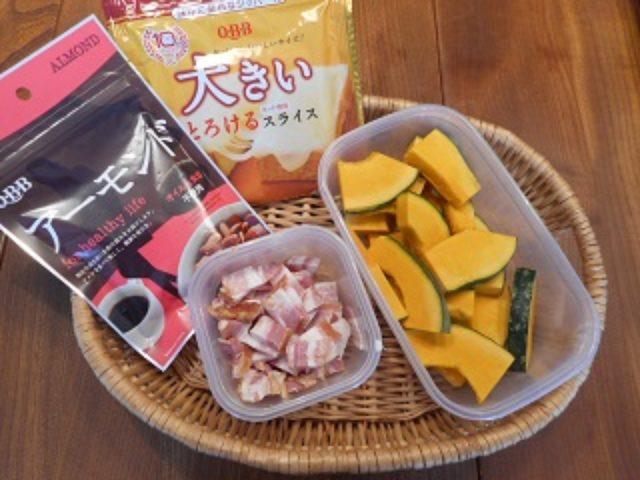 画像1: かぼちゃとチーズのアーモンド焼き
