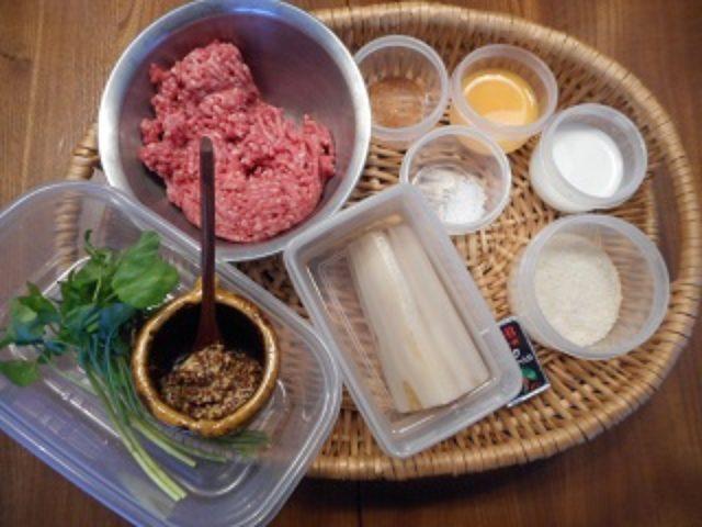 画像1: チーズ入り蓮根のビーフハンバーグ