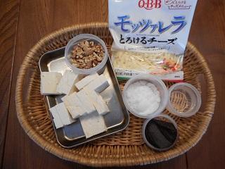 画像1: くるみ味噌のチーズ田楽