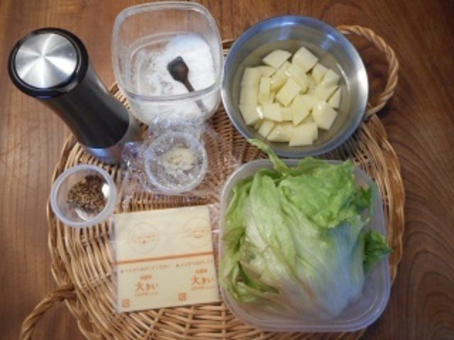 画像1: じゃがいもとレタスの粒マスタード炒め チーズ乗せ