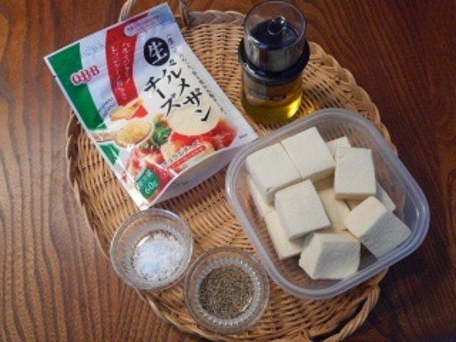 画像1: 高野豆腐のチーズスナック