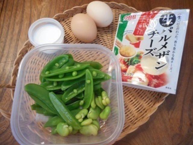 画像1: 豆野菜とチーズ入り卵の炒め物