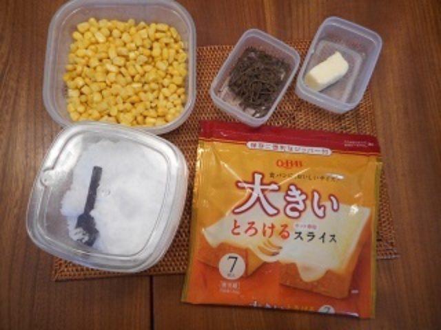 画像1: 塩昆布ととうもろこしのチーズかけ