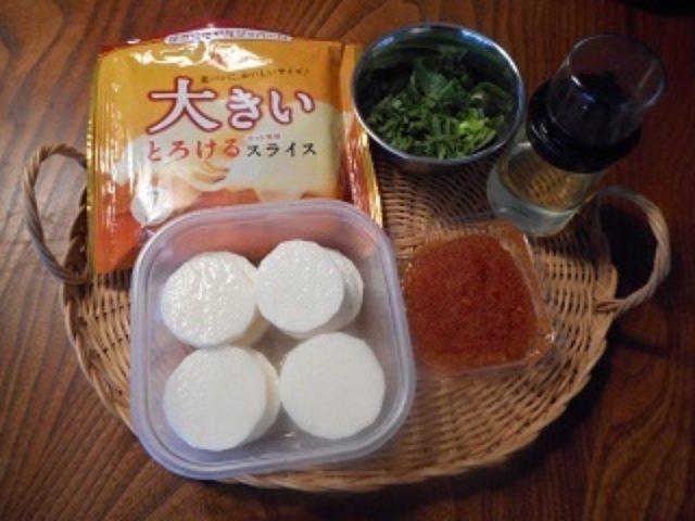 画像1: 長芋のソテー とびこチーズのせ