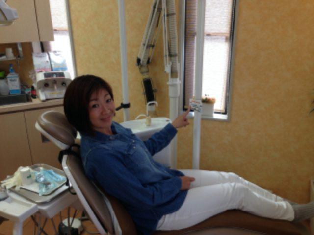 画像1: りょうき歯科クリニック「デリシャスマイル」