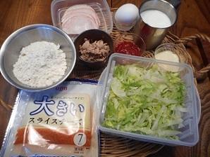 画像1: クレープサンドイッチ