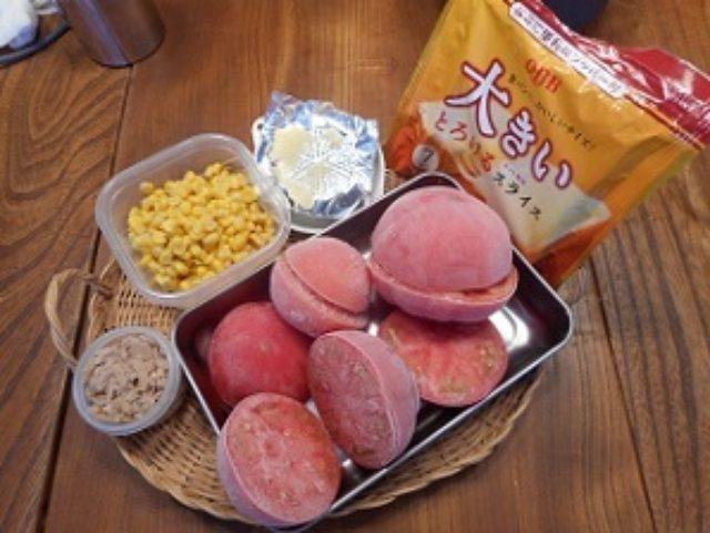 画像1: レンジでトマトソース ツナコーントマト丼