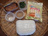 画像1: 秋刀魚のかば焼きとチーズ寿司