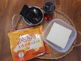 画像1: 蒸し豆腐の韓国トッピング とろーりチーズのせ
