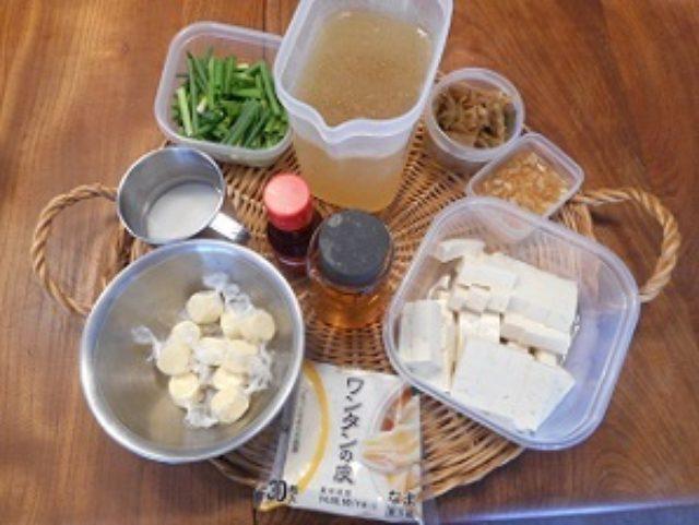 画像1: 干し海老とザーサイの酸辣湯 チーズワンタン入り