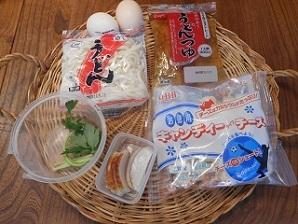 画像1: 小田巻き蒸し チーズのせ