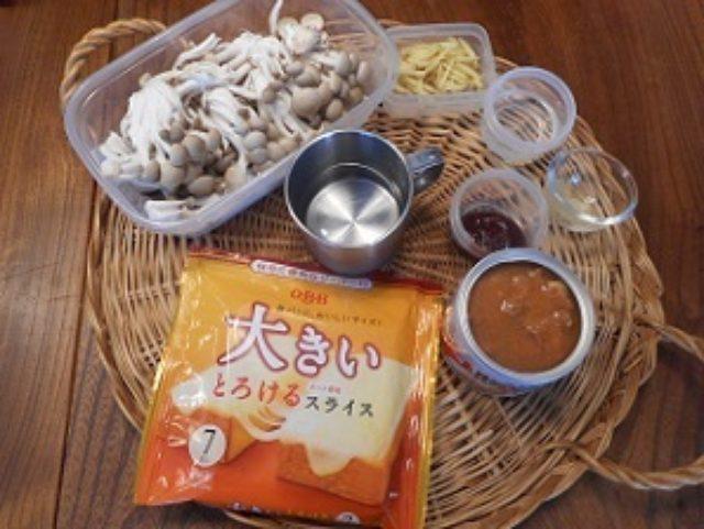 画像1: 鯖のコチュジャン煮 チーズのせ