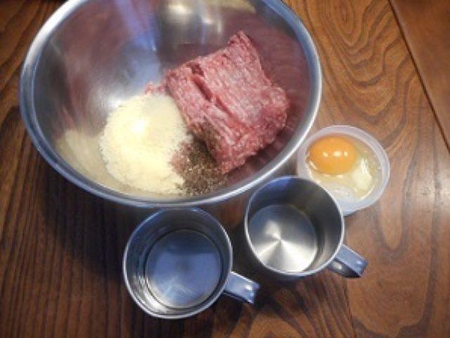 画像1: パルメザン風味の肉団子