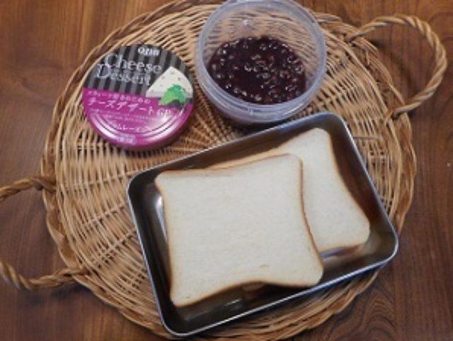 画像1: あんこラムレーズンチーズトースト